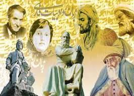 دانلود پایان نامه ارشد ادبیات مقايسه گلستان سعدي با بهارستان جامی